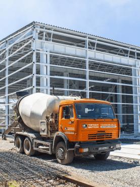 Купить бетон в вяземах цемент м500 цена за кг москва